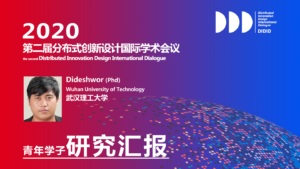 Dideshwor(Phd) from Wuhan University of Technology