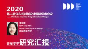 LIYA MAI (MA) from Wuhan University of Technology